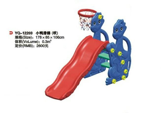 Cầu trượt trẻ em YQ-12203