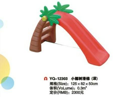 Cầu trượt trẻ em YQ-12303