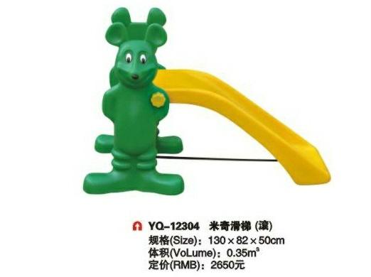Cầu trượt trẻ em YQ-12304