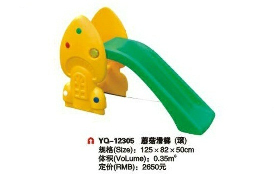 Cầu trượt trẻ em YQ-12305